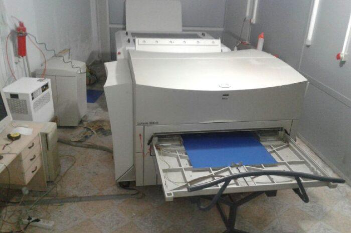 film çıkış makinası gazete baskısı için