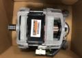 ikinci el Arçelik - Bosch çamaşır makinası motoru